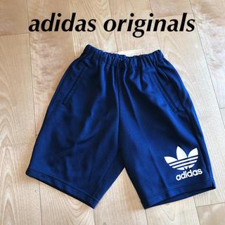 アディダス(adidas)の★超 美品 adidas アディダス オリジナルス メンズ M ジャージ パンツ(その他)