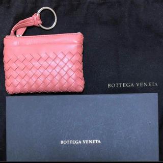 Bottega Veneta - BOTTEGA VENETA ボッテガヴェネタ コインパース  キーリング美品