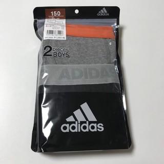 アディダス(adidas)の150cm ☆adidasボクサーパンツ☆キッズ(下着)
