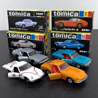 トミー(TOMMY)のトミカ ✖ 4台セット(ミニカー)