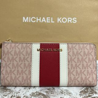 マイケルコース(Michael Kors)の新作 MICHAEL KORS マイケルコース 長財布 シグネチャー ピンク(財布)