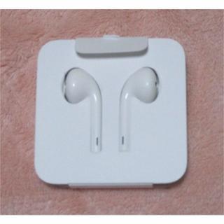 アイフォーン(iPhone)のステレオイヤホンマイク iphone7付属品 開封済み(ストラップ/イヤホンジャック)