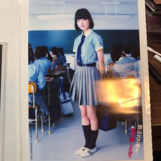 欅坂46(けやき坂46) - 欅坂46 平手友梨奈 トレカ 生写真