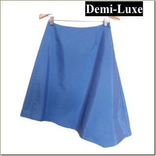 Demi-Luxe BEAMS - デミルクス ビームス◆青アシンメトリフレアスカート◆ブルー◆日本製◆38