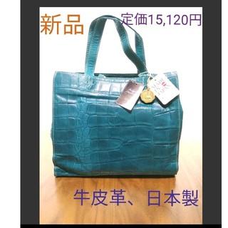エース(ace.)の新品★ACE エース 牛革 バッグ 日本製★レディースバッグ(ハンドバッグ)
