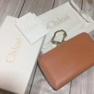 クロエ(Chloe)のクロエ 長財布 ベイリー(財布)