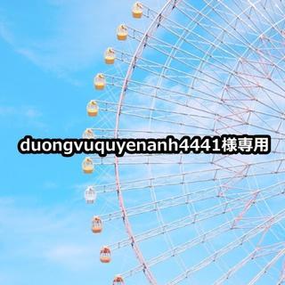 アイフォーン(iPhone)のduongvuquyenanh4441様専用2本セット(バッテリー/充電器)