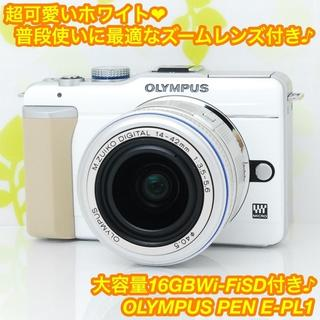 OLYMPUS - ★スマホ転送できる超軽量コンパクトカメラ☆オリンパス E-PL1 ホワイト★