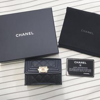 シャネル(CHANEL)のCHANEL 三つ折りウォレット(財布)