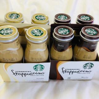 Starbucks Coffee - 日本未発売♡スターバックス・フラペチーノ  8本セット