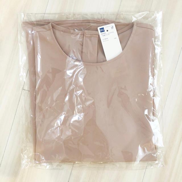 GU(ジーユー)の新品完売♡フレアスリーブブラウス レディースのトップス(シャツ/ブラウス(半袖/袖なし))の商品写真