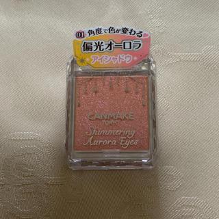 キャンメイク(CANMAKE)のキャンメイク シマリングオーロラアイズ 偏光アイシャドウ 01 オーロラピンク(アイシャドウ)