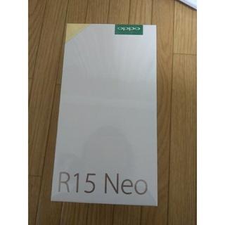 アンドロイド(ANDROID)の未開封品 OPPO R15 Neo 3GB ダイヤモンドピンク  (スマートフォン本体)