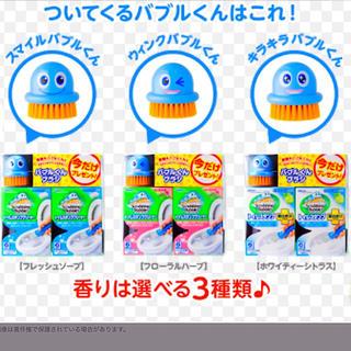 Johnson's - 非売品♡スクラビングバブル♡バブルくんブラシ3個セット