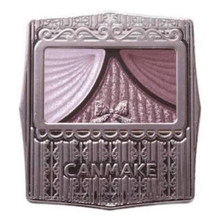 キャンメイク(CANMAKE)のCANMAKE キャンメイク ジューシーピュアアイズ 10 ナイトラベンダー(アイシャドウ)