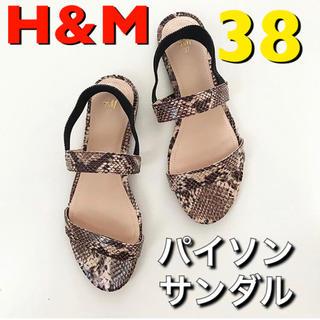 エイチアンドエム(H&M)の新品 完売 入手困難 H&M パイソン サンダル 38 24 レディース (サンダル)