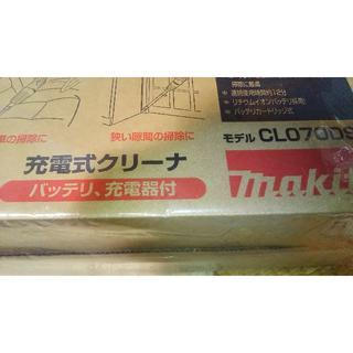 Makita - マキタ 充電式クリーナー コードレス 掃除機 CL070DS 新品未開封