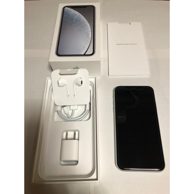 グッチ iphonexr ケース 革製 | iPhone - iPhone XRの通販 by えいえいおう's shop|アイフォーンならラクマ
