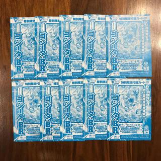 ドラゴンボール(ドラゴンボール)のV ジャンプ 7月 ゴジータ 10枚(シングルカード)