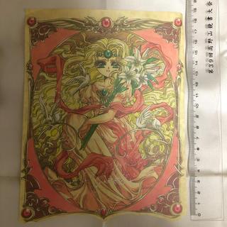 コウダンシャ(講談社)の魔法騎士レイアース エメロード姫便箋(その他)