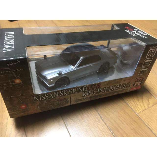 日産(ニッサン)の日産 スカイラインGTR ハコスカ ラジコンRC 日産公式ラジコン KPGC10 エンタメ/ホビーのおもちゃ/ぬいぐるみ(ホビーラジコン)の商品写真