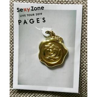 セクシー ゾーン(Sexy Zone)のSexyzone チャーム横浜(アイドルグッズ)