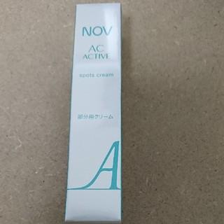 ノブ(NOV)のノブ ACアクティブスポッツクリーム 部分用クリーム(フェイスクリーム)