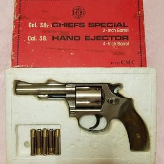 CMC (金属製)HAND EJECTOR4inch