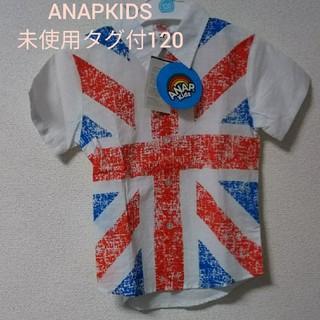 アナップキッズ(ANAP Kids)の未使用タグ付☆ANAPKIDS  シャツ 男の子(Tシャツ/カットソー)