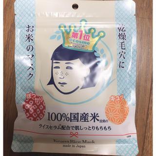 イシザワケンキュウジョ(石澤研究所)のKeana Rice Mask お米のマスク(パック/フェイスマスク)