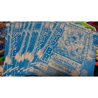 ドラゴンボール(ドラゴンボール)のゴジータ:BR 16枚セット(カード)