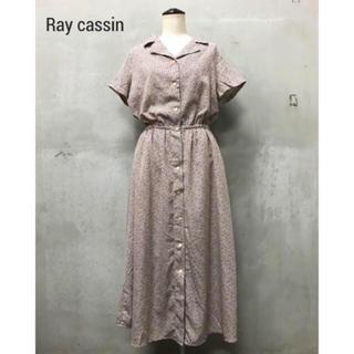 Ray cassin ワンピース