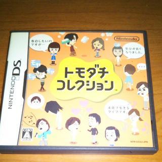 ニンテンドーDS(ニンテンドーDS)のトモダチコレクション DS(家庭用ゲームソフト)