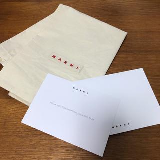 マルニ(Marni)の♯23 マルニ ブランド刺繍ロゴネーム付きエコバッグ 新品 期間限定販売(エコバッグ)
