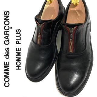 コムデギャルソンオムプリュス(COMME des GARCONS HOMME PLUS)のCOMME des GARÇONS フロントジップ レザーシューズ 革靴(ドレス/ビジネス)