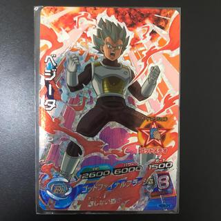 ドラゴンボール(ドラゴンボール)の【希少品】ベジータCP 獄炎のゴッドメテオ(カード)