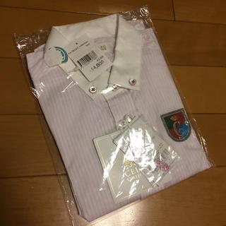 セレク(CELEC)の新品 CELEC デザインシャツ 長袖カットソー 100 ピンク(ドレス/フォーマル)
