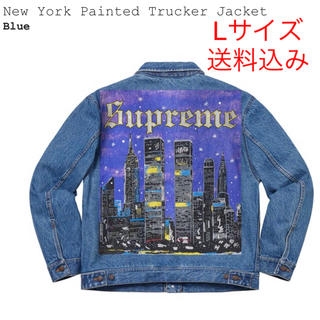 Supreme - New York Painted Trucker Jacket