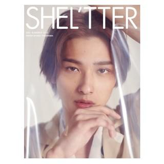シェルターオリジナル(Shel'tter ORIGINAL)のSHEL'TTER(シェルター) #50 SUMMER 2019 5月号増刊(ファッション)