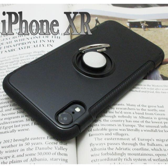 iphone xr ケース スマイル / 『ブラック』iPhone XR 落下防止バンカーリング スタンドの通販 by まお's shop|ラクマ