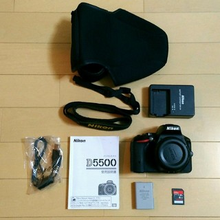 Nikon - ニコン D5500 カバー付