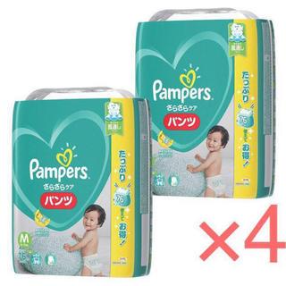 P&G - パンパース さらさらケア パンツ Mサイズ 608枚(76枚 ×8) 紙おむつ