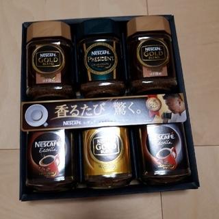 Nestle - 【ネスカフェ】インスタントコーヒー