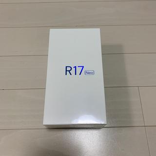 アンドロイド(ANDROID)のOPPO R17 Neo 新品未開封(スマートフォン本体)