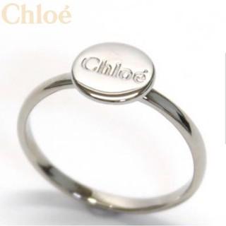クロエ(Chloe)のクロエのリング(リング(指輪))