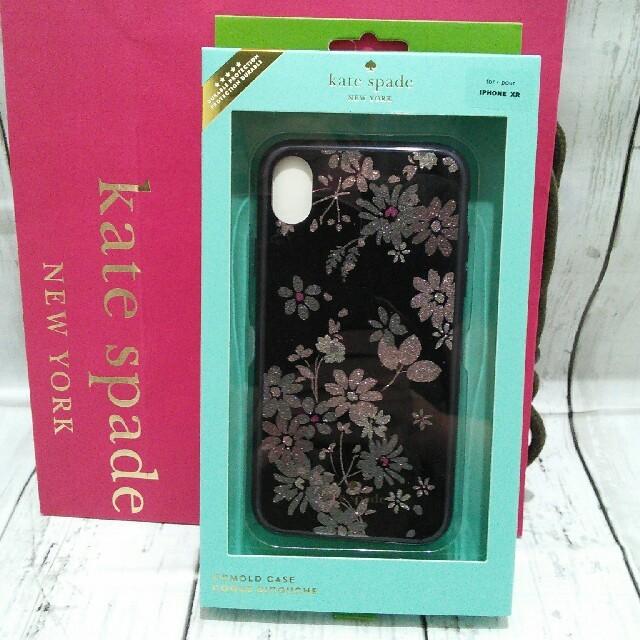 iphone8 バンカー リング 付き ケース 、 kate spade new york - ケイトスペード iPhoneケース  iPhone XR対応 花柄の通販 by ショコラ's shop|ケイトスペードニューヨークならラクマ