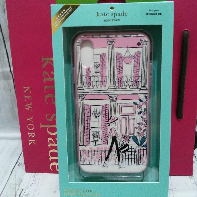 携帯 ケース iphonex テン - kate spade new york - ケイトスペード iPhoneケース  iPhone XR対応の通販 by ショコラ's shop|ケイトスペードニューヨークならラクマ