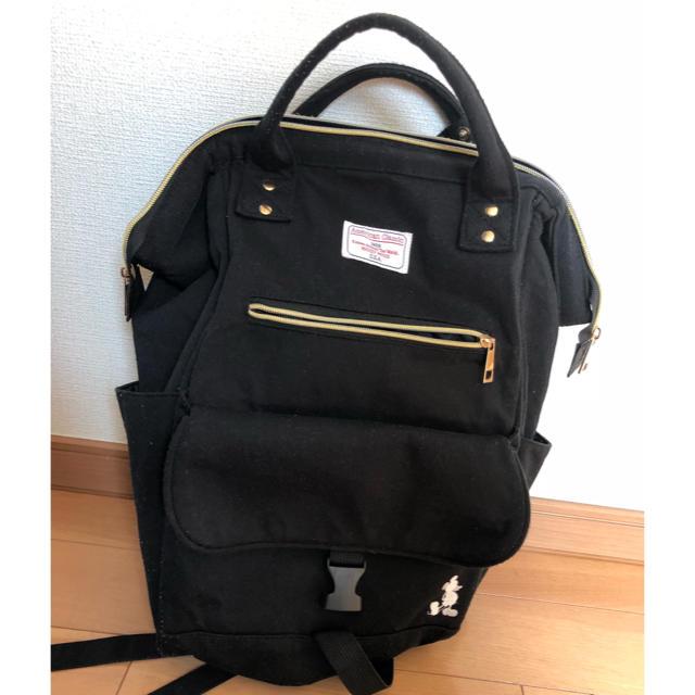 3cc37b5951f6 しまむら(シマムラ)のしまむら アネロ風リュック マザーバッグ レディースのバッグ(リュック