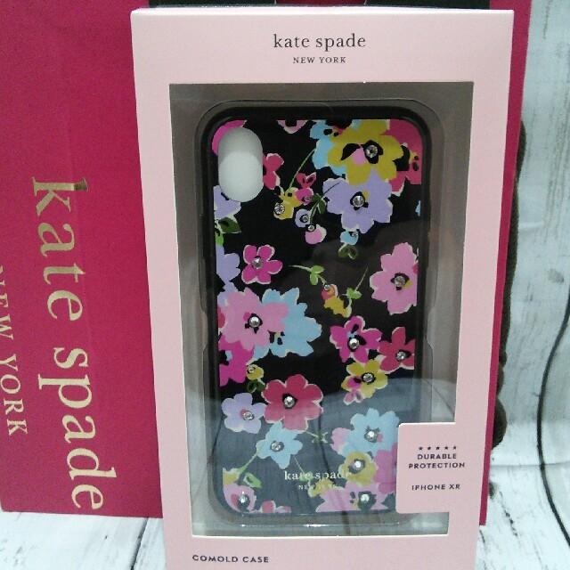 iphone 8 plus 手帳 ケース | kate spade new york - ケイトスペード iPhoneケース  iPhone XR対応 花柄の通販 by ショコラ's shop|ケイトスペードニューヨークならラクマ