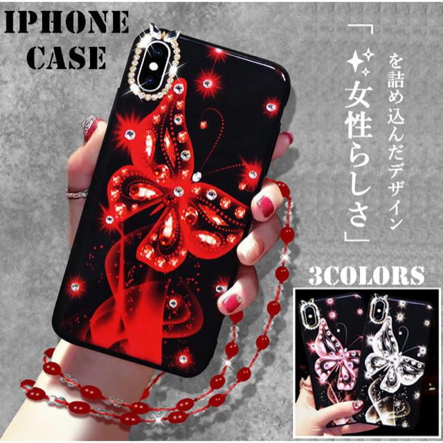 ケース iPhone XS XR Max 人気女性 お嬢様 蝶々 ダイヤー 輝くの通販 by カーサフェリーチェs shop|ラクマ